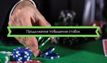 Photo of 200% до $2000 — продолжение повышения ставок ведущими покер румами